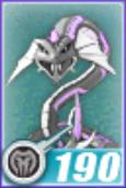 Darkus Serpenoid