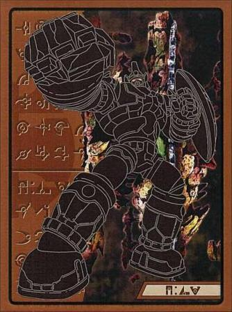 Plik:GoremCharacterCard Anime.jpg