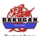 Bakugan New Ages: Barodius' Return