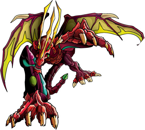 File:Quake Dragonoid.jpg