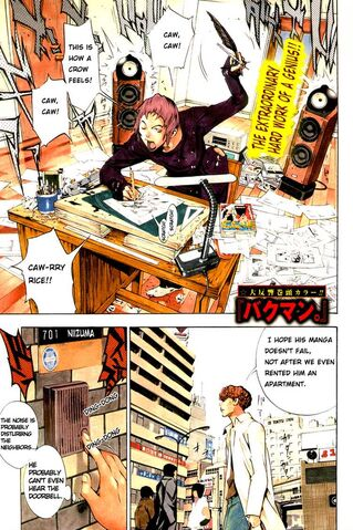 File:Chapter 13 Colour Page.jpg