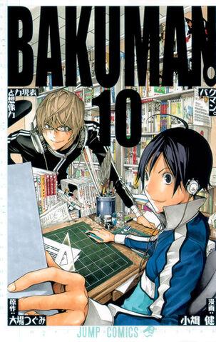 File:Bakumanvolume10cover.jpg