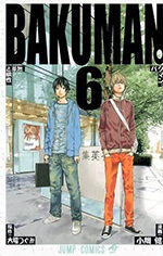 Arquivo:Bakuman manga 06.jpg