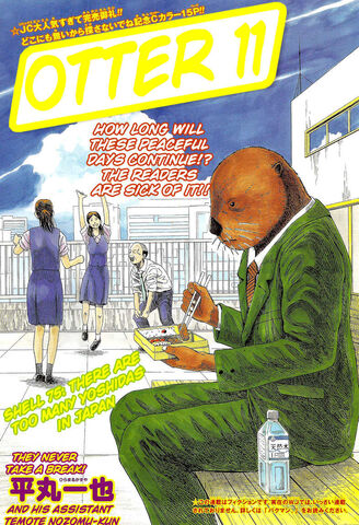 File:Otter 11 Special Title Page.jpg
