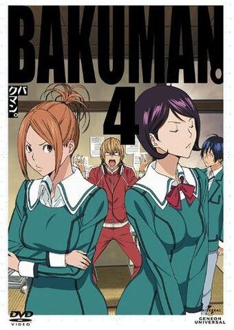 File:Bakuman DVD 4.jpg