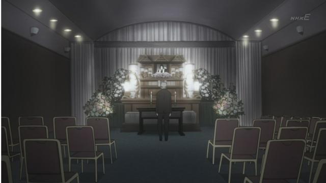 File:FuneralAnime.png