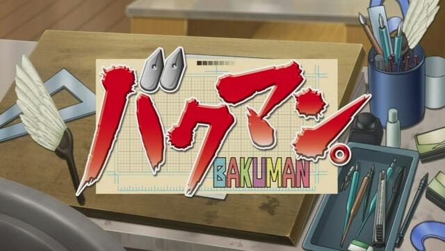 File:Bakumanop-01.jpg