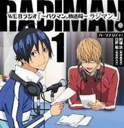 Bakuman DJCD 1 Cover