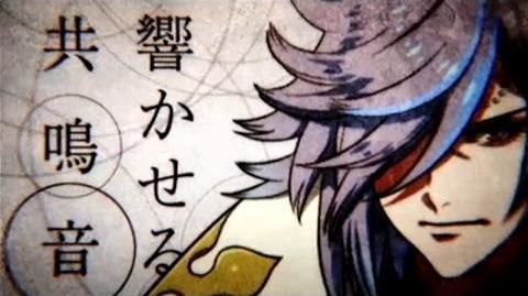 Kyoumei Shinka Short Ver.