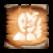 Shapechange Icon Scroll