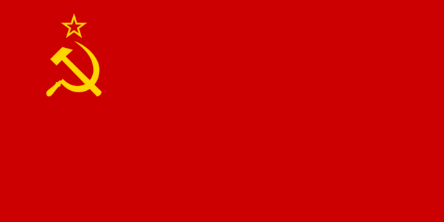 File:Soviet Union National Flag.png