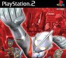 Ultraman Fighting Evolution 2