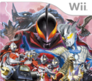 Mega Monster Battle: Ultra Colliseum DX The Gathering Ultra Heroes !