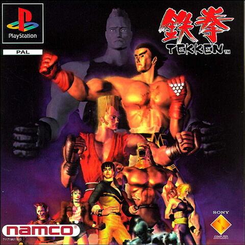 File:Tekken1.jpg