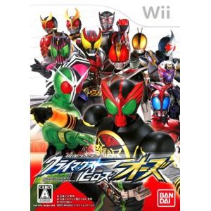 File:Kamen-rider-climax-heroes-ooo-.jpg