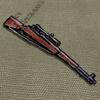 File:M1 Sniper Mod.png