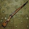 Tanaka Gewehr 33