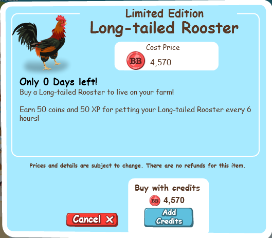 File:Long-tailed Rooster.png