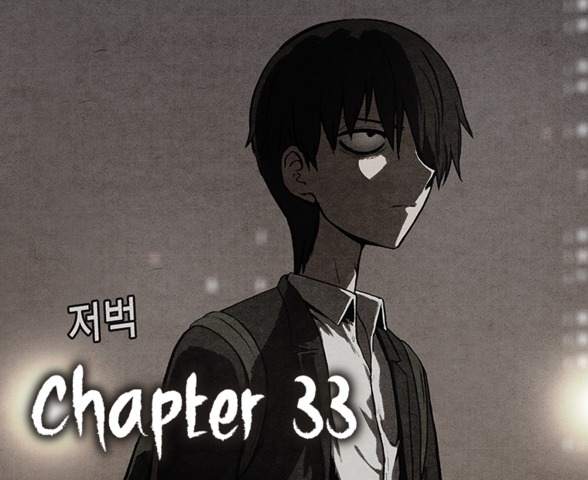 File:Ch33.png