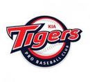 Kia Tigers Emblem