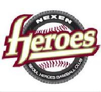 File:Nexen Heroes Emblem.png