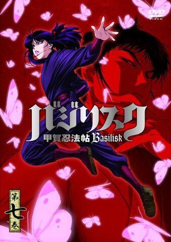 File:DVD7 LE.jpg
