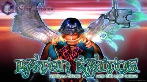 Baten Kaitos OST - Introduction Peak