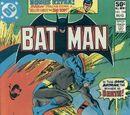 Batman Issue 338