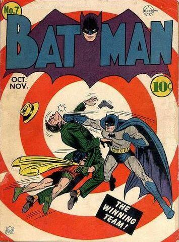 File:Batman7.jpg