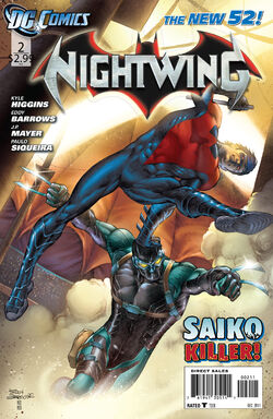Nightwing Vol 3-2 Cover-1