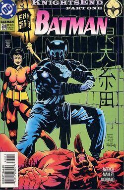 Batman509