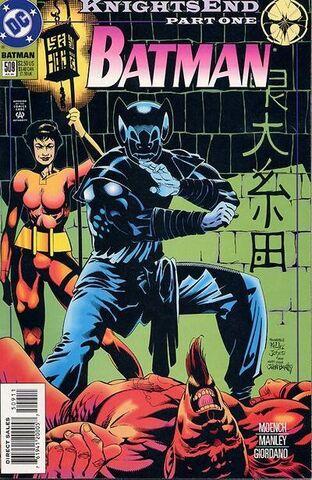 File:Batman509.jpg