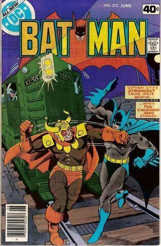 File:Batman312.jpg
