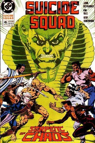 File:SuicideSquad45.jpg