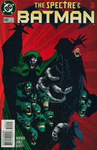 File:Batman540.jpg