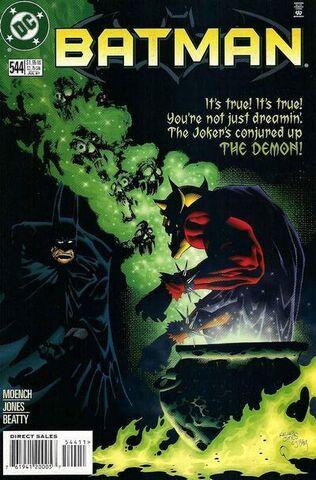 File:Batman544.jpg