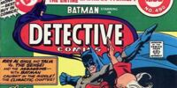 Detective Comics Issue 490