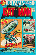 Batman258