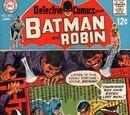 Detective Comics Issue 383
