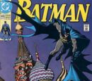 Batman Issue 445
