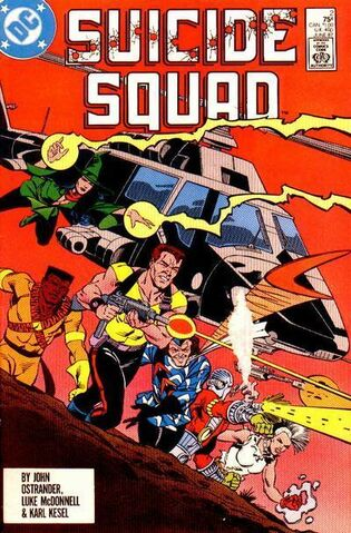 File:SuicideSquad2.jpg