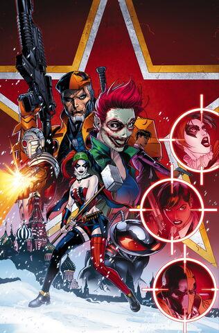 File:New Suicide Squad Vol 1-2 Cover-1 Teaser.jpg