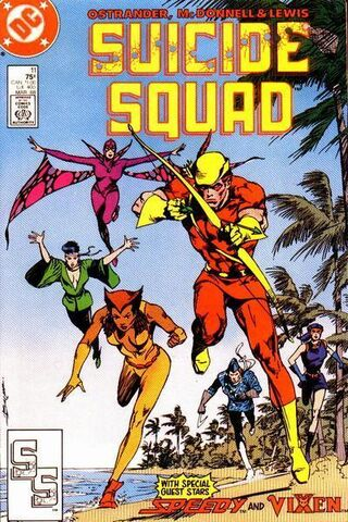 File:SuicideSquad11.jpg