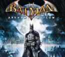 Batman Arkham Wiki