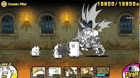 The Battle Cats - Crunchy Pillar