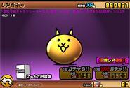 Ultra rare confirm jp
