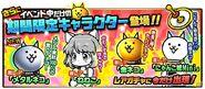 Introduce metal cat jp