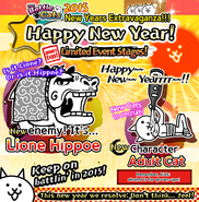 Happy new year en