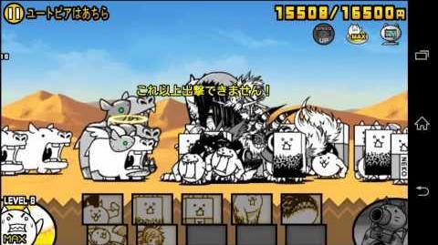 ユートピアはあちら (Utopia is There) - played by Game Movie