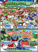 Christmas event jp